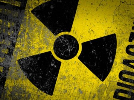 logo_nucleaire_01.jpg