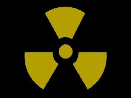 logo_nucleaire.jpg