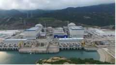 2021-06-13_Chine_EPR_centrale-nucleaire_Taishan_probeme_fuite_gaz-rare.jpg