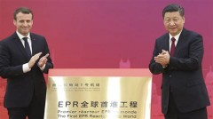 inauguration-EPR-Taishan_Macron_Tci-Zin-Pin_2.jpg