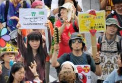 2011-06-27_Japon-manifestation_2.jpg