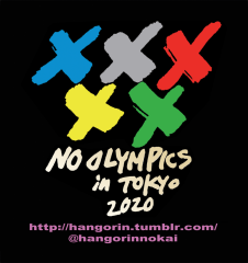 2020-2021_No-Olympic-Tokyo.png