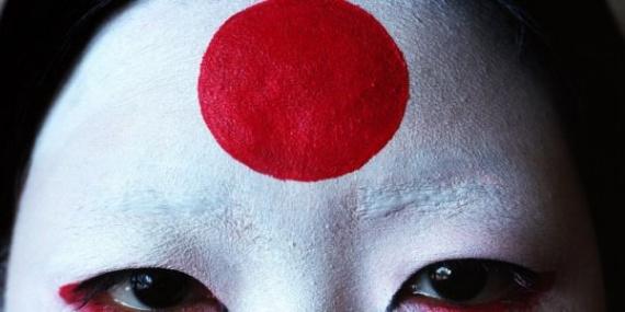 Japon un stock de plutonium suffisant pour la bombe - Drapeau du japon a colorier ...
