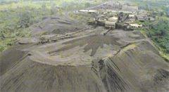 Gabon_mine-uranium_Areva_0000000778_448x10000.jpg