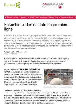 2014-03-11_France5_Fukushima-enfants.jpg